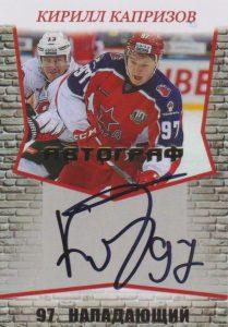 spectrum kirill kaprizov rookie card