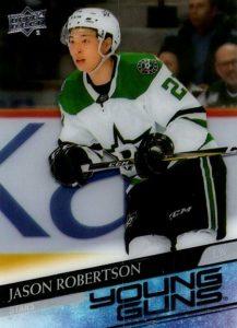 upper deck jason robertson rookie card